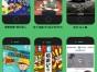 秒度科技专业微信推广游戏制作