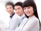 欢迎访问 天津奥克斯空调 维修-各点售后服务咨询电话