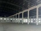 开平独院单层15000方可做污染厂房可分租