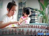北京最好的儿童古筝培训 -筝流行音乐教室