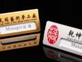 鳌江标牌淘宝阿里拼多多亚马逊速卖通京东敦煌拍照摄影