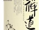 孔夫子网上书店 孔夫子网上书店诚邀加盟