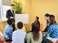 成都英语培训,成人英语口语培训, 日常英语培训,商务英语培训