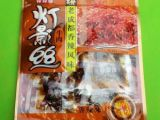 包邮零食 食品批发四川特产牛肉干 牛肉类棒棒娃灯影牛肉丝120g