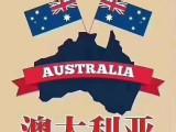 英國 東南亞 日本 挪威 澳大利亞