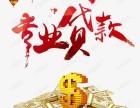 新的一年天津房产抵押贷款日趋火爆