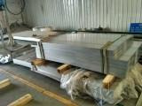 西安铝板 保温铝皮厂家批发