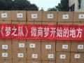 又木红枣黑糖姜茶上市公司,兼职全职选对产品轻松赚