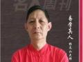 一年一次,风水大师杨炎山线上免费鉴定住宅风水
