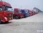 北京到全国各地轿车托运