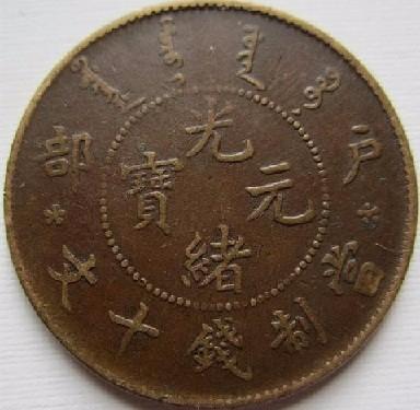 古董古玩瓷玉书杂古钱币到代真品交易欢迎咨询