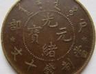古玩精品瓷器珍贵古钱币字画玉器鉴定交易欢迎咨询
