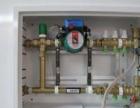 水暖工维修暖气地暖漏水、地暖自来水打压、清洗地暖