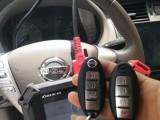 武汉东西湖开锁汽车锁换指纹密码锁,锁芯智能锁配遥控钥匙
