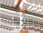 东莞机电水电安装用升降车出租 谢岗12米自行走式升降车出租