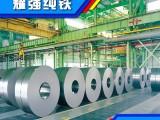 河北工业纯铁厂家,石家庄原料纯铁价格,沧州电工纯铁卷带批发