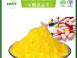 广州硕维复配营养强化剂复配营养素维生素矿物质