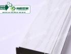 全铝橱柜衣柜卫浴建材批发供应