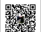 创客新零售xitong系统开发