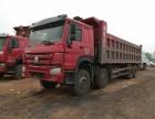 山東出售17年國五重汽豪沃前四后八自卸車