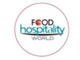 2018年广州特色食品饮料展 9月7至9日举行