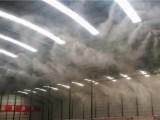 山西料場噴霧降塵供應廠家