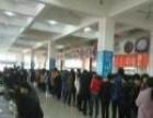 20000人大学食堂窗口招商
