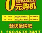 宁波POS机刷卡器办理申请安装储蓄卡通刷/0元购机方案