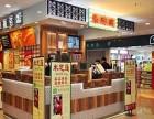 北京米芝莲奶茶加盟费多少 米芝莲奶茶加盟电话有吗