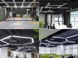 办公室圆形吊线灯工业风展厅拼接造型蓝光变色LED长条灯