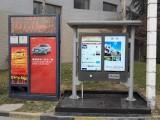 陕西西安户外广告机,西安立式户外广告机