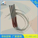 不锈钢304单头发热管 模具加热管 空气干烧电热管