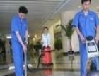 专业地毯沙发清洗、门头外墙清洗石材翻新、空房保洁等