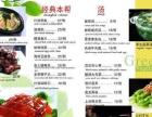 上海家庭主妇厨艺烹饪班培训哪里学习家常炒菜速成班