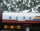转让 洒水车厂家直销二手5至30吨油灌车加