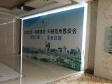 北京自然之音专业舞台设备租赁