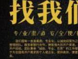 包开香港个人银行账户
