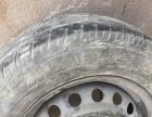 9成新的玛吉斯带钢圈轮胎4个