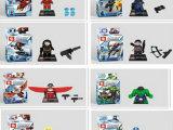 森业小人仔儿童拼装积木超级英雄复仇者联盟钢铁侠美国队长SY161