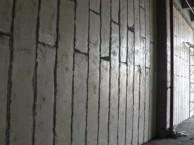 安阳市轻质隔墙板 发泡机