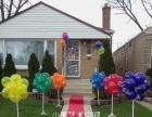 气球装饰创意工作室