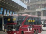 客车 赣榆到乐山 大巴汽车 发车时间表 几个小时到 票价多少