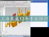 上海闵行哪里有ug模具设计培训