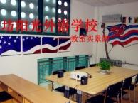 潍坊中小学全外教英语口语培训