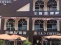 西餐厅、棋牌,咖啡,