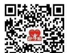 北京仁爱家和医疗器械加盟