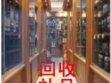 杭州加油卡回收 杭州回收中石化充值卡 杭州回收中石油卡