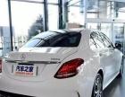 2017新款奔驰c级婚礼车队可挂靠婚庆