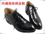 厂家直销 男鞋 内增高鞋 男皮鞋 男单鞋