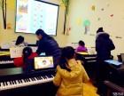 南阳学唱歌南阳学吉他南阳学钢琴,一站式艺术教育平台